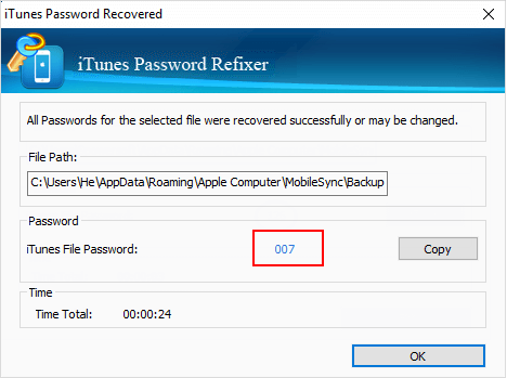 Find iTunes backups password