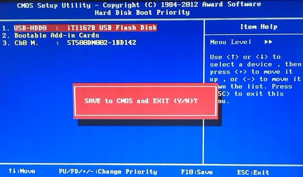 how to start mac from an external drive tekrevue