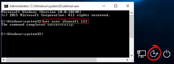 Execute command to reset local admin password