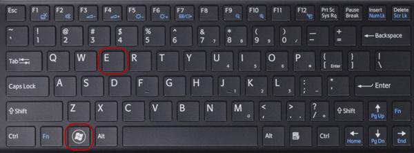 press Win + E key combination