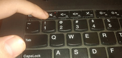 Volume key on keyboard