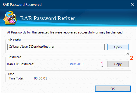 Retrieve RAR password