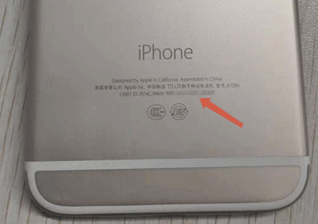 IMEI number is on the back of the phone